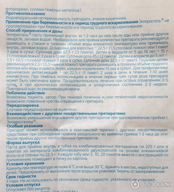 Ротавирусная инфекция: причины, симптомы, лечение