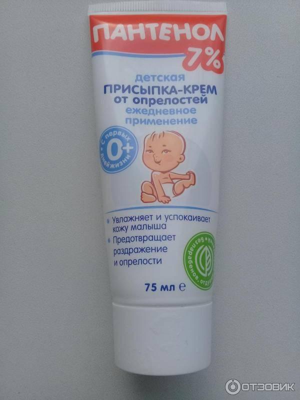 Топ-10 лучших детских кремов