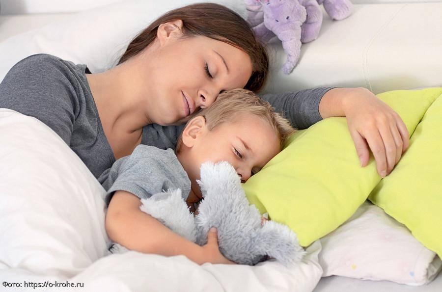 Как отучить ребенка спать с мамой: топ-10 способов | nestle baby
