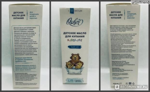 Масло для новорожденных: как правильно использовать