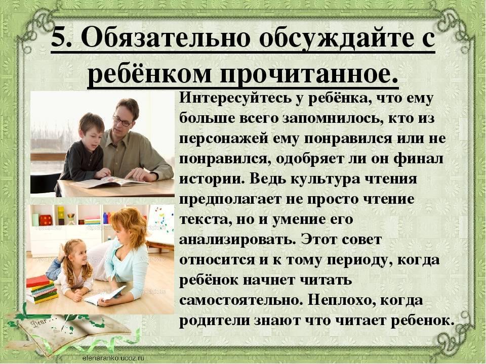 Как научить ребенка писать сочинение, рассуждение, описание по литературе, русскому языку? виды сочинений