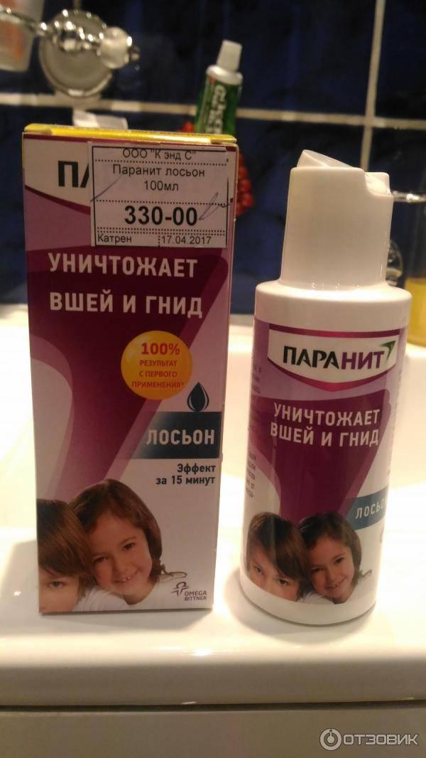 Педикулез эффективное средство для ребенка