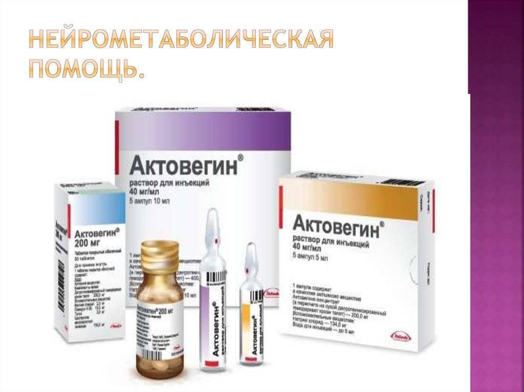 Некоторые аспекты применения актовегина в рамках программ вспомогательных репродуктивных технологий » библиотека врача