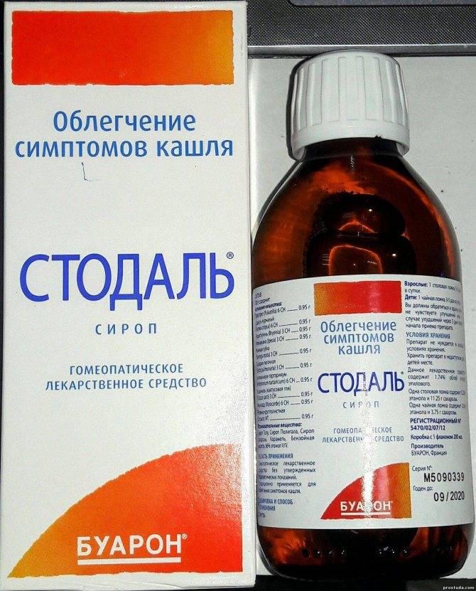Сиропы – популярные аптечные лекарственные препараты от кашля любого вида