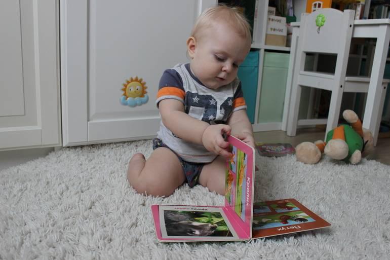 Развивающие игры с малышом в 11 месяцев.