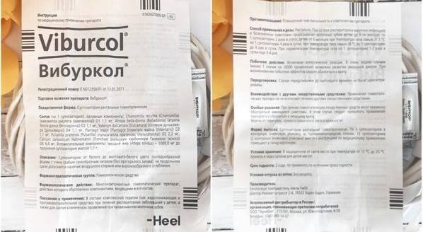 Вибуркол в санкт-петербурге - инструкция по применению, описание, отзывы пациентов и врачей, аналоги
