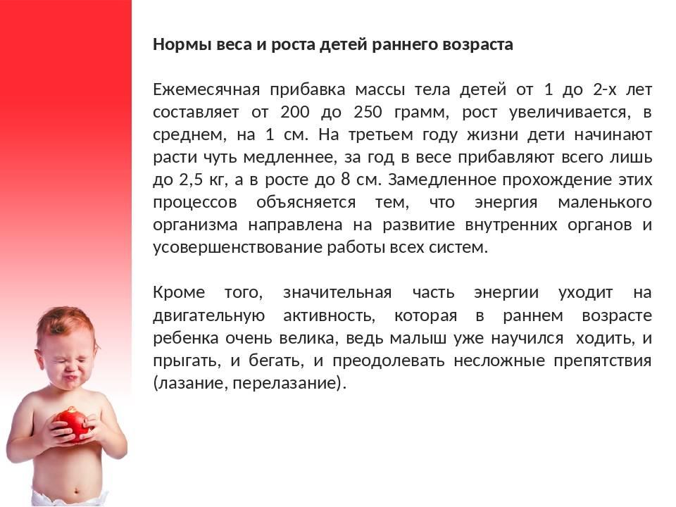 Какими должны быть вес и рост вашего ребенка в возрасте 10 месяцев?