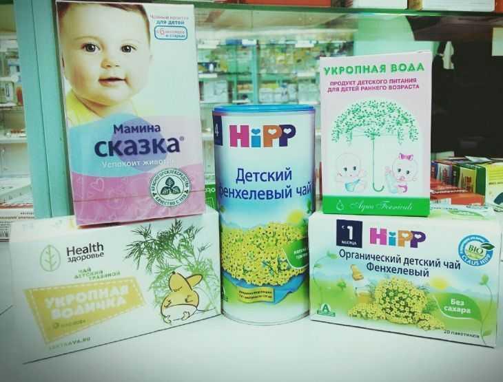 Укропная вода для кормящей мамы: как пить, рецепт приготовления