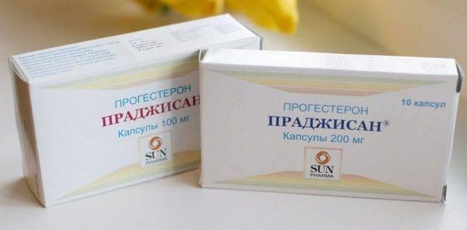 Утрожестан® (utrogectan)