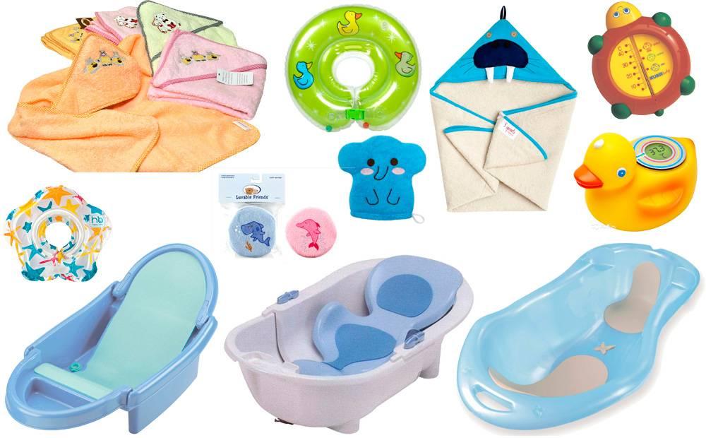 Гамаки для купания новорожденных. горки, сидения и шезлонги для купания
