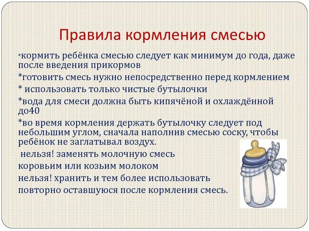 Как правильно кормить новорожденного: в подробностях. основы: как правильно кормить ребенка грудью и из бутылочки - автор екатерина данилова - журнал женское мнение