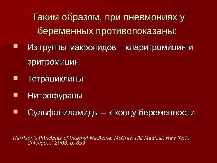 Абсцедирующая пневмония: причины, симптомы и лечение | медицинский центр «президент-мед»