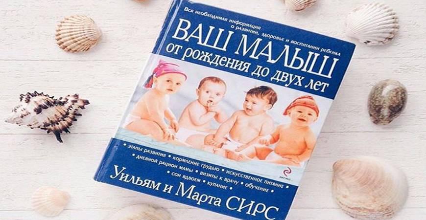 Рейтинг лучших книг по детской психологии в 2021 году