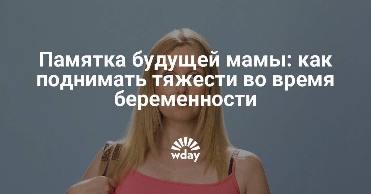 Женщина и поднятие тяжестей