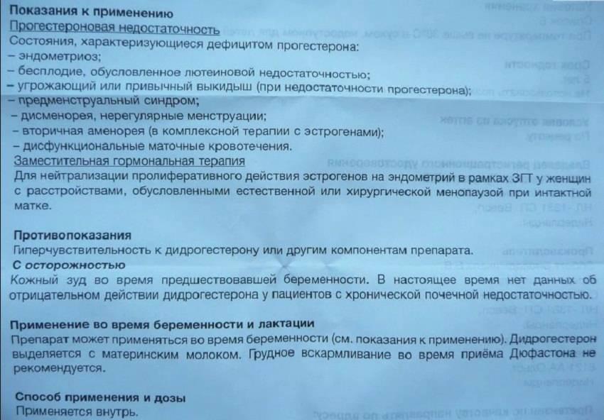 Метипред — инструкция по применению | справочник лекарств medum.ru