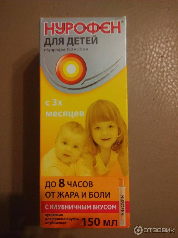 Ребенок кашляет при прорезывании зубов. что это значит и как вылечить?