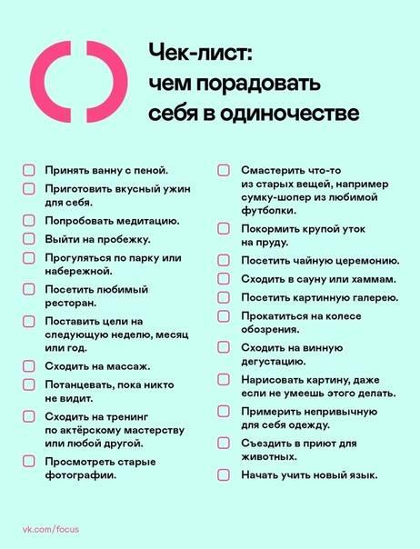 10 важных вещей, которые обязательно нужно сделать перед беременностью