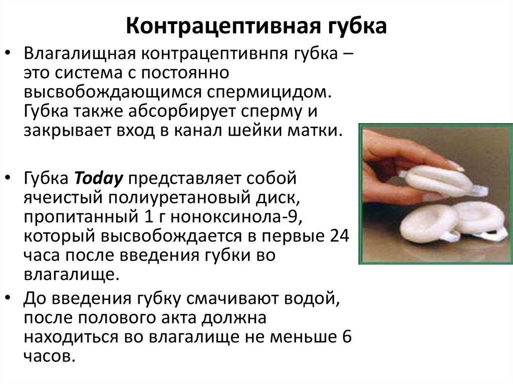 Преимущества и недостатки комбинированных оральных контрацептивов - контрацептер