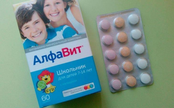 Какие витамины лучше подходят для детей 7 лет?