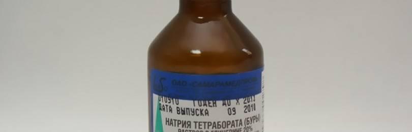 Особенности использования тетрабората натрия при стоматите