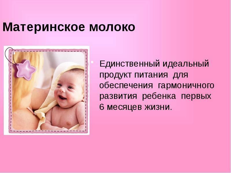 Развитие ребенка до года: 8 месяцев