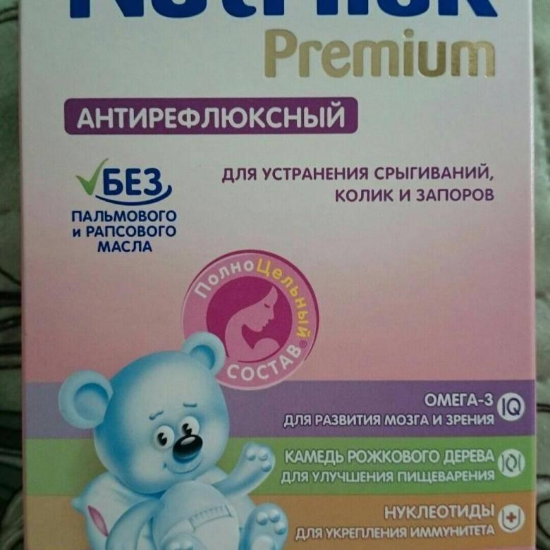 Антирефлюксные смеси для новорожденных: от срыгивания при грудном вскармливании