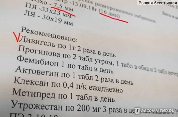 Дивигель 0,1% — инструкция по применению   справочник лекарственных препаратов medum.ru