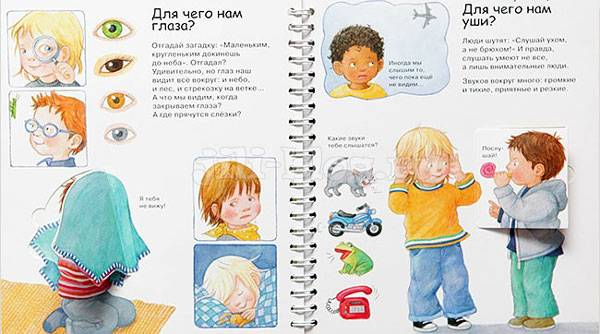 Развивающие книги для детей 2-3 лет: список лучших   konstruktor-diety.ru
