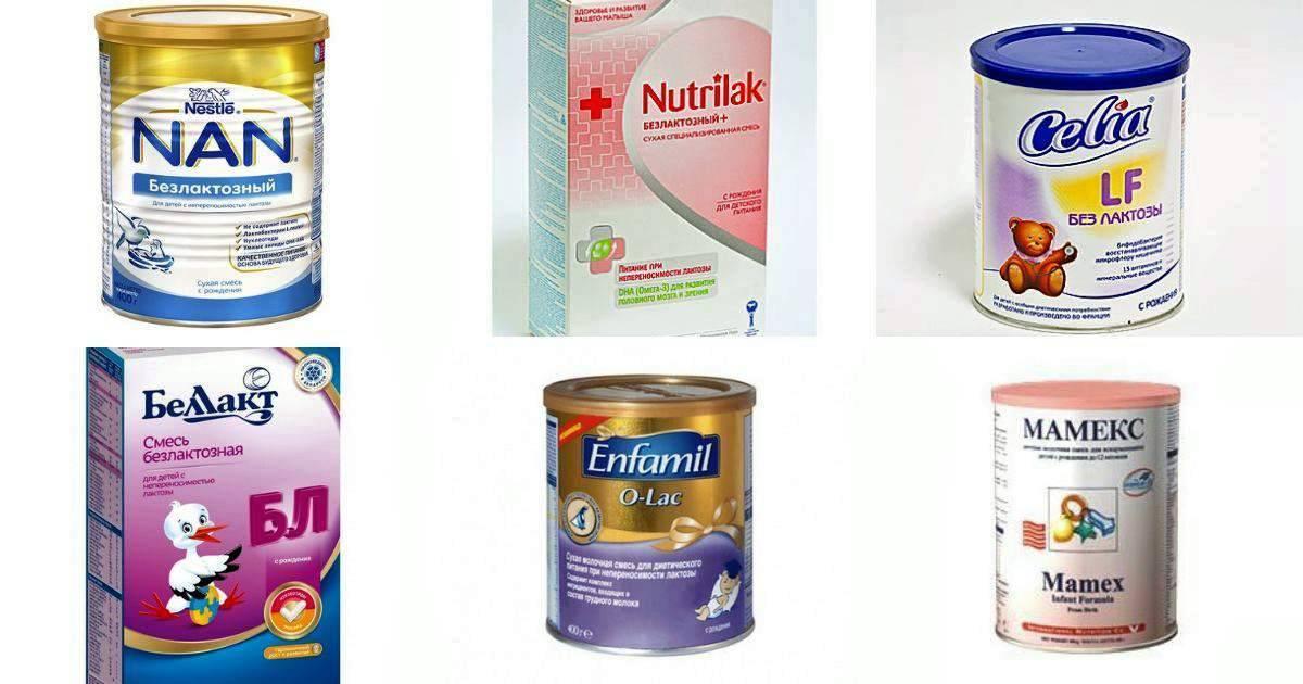 Лактазная недостаточность ипищевая аллергия удетей: лечить илинаблюдать? | медичний часопис