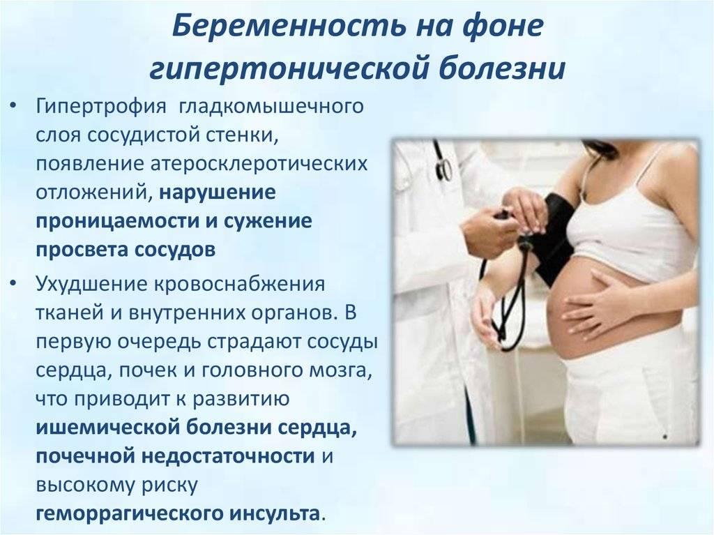 Что должно насторожить при беременности: 10 поводов ехать к врачу   курсы и тренинги от лары серебрянской