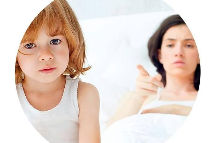 Типичные ошибки семейного воспитания