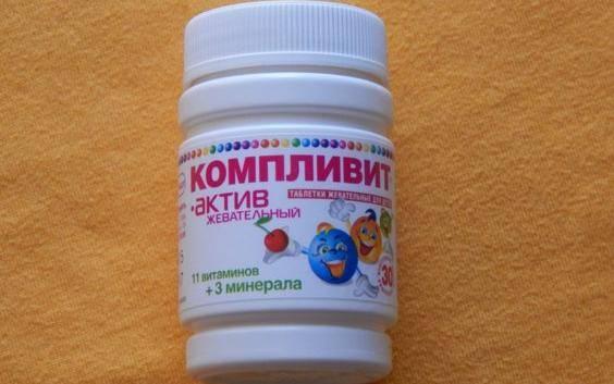 15 лучших витаминов для подростков