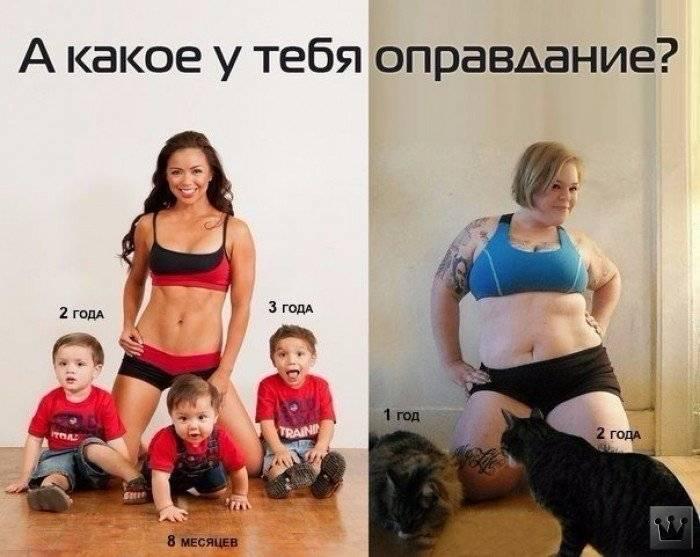Зарядка для мамы. как быстро похудеть после родов