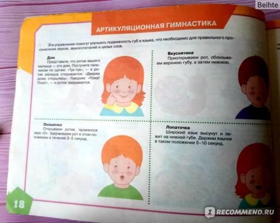 Задержка речевого развития у детей: симптомы и лечение в детской клинике erda medicine в казани