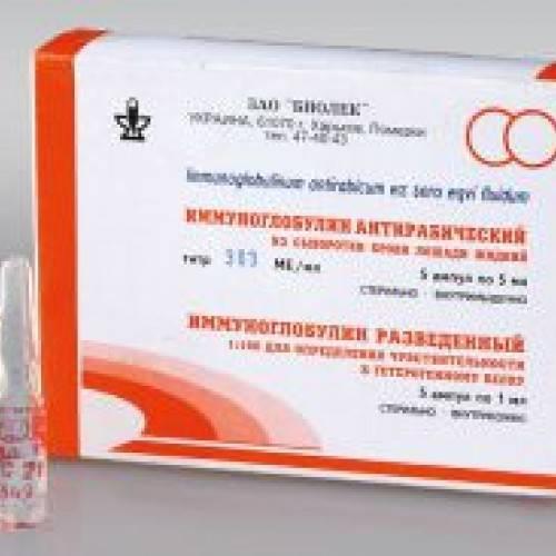 Нужно ли колоть антирезусный иммуноглобулин | муз детская городская клиническая больница № 7 г. челябинск