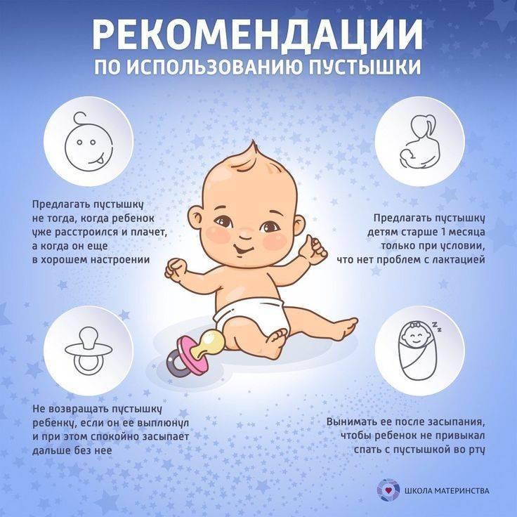 Что должен уметь ребенок в 7 месяцев: развитие малыша по возрасту