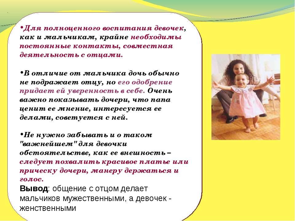 Как правильно воспитывать детей в разном возрасте? нужно ли наказывать ребёнка: советы психолога по воспитанию счастливого ребёнка