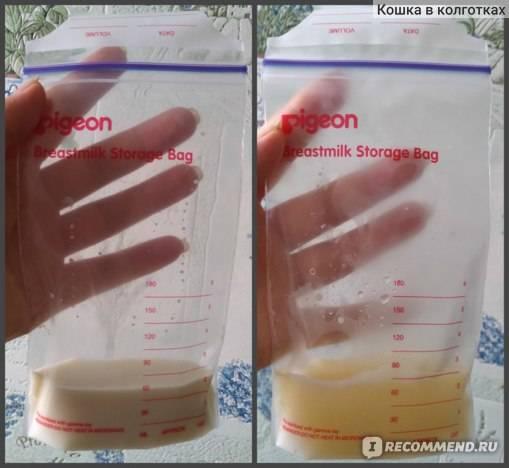 В чем можно заморозить грудное молоко? - спроси у бывалых - страна мам