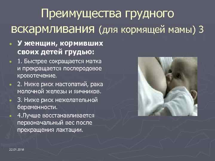 Как завершить грудное вскармливание - правильное завершение грудного вскармливания - agulife.ru