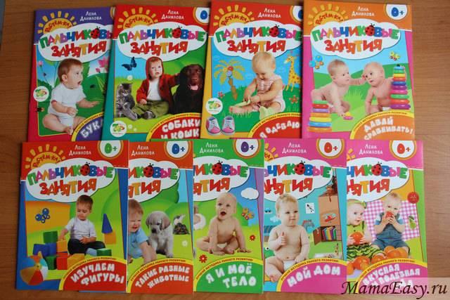 Книги для детей 2-3 лет: список лучших произведений для малышей