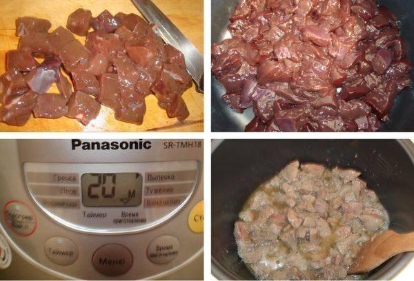Сколько варить печень говяжью для ребенка 1 год