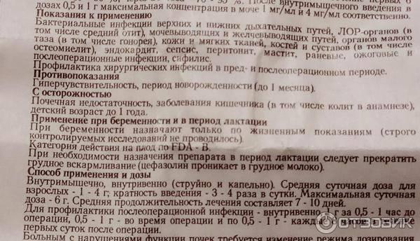 Тенотен в новосибирске - инструкция по применению, описание, отзывы пациентов и врачей, аналоги