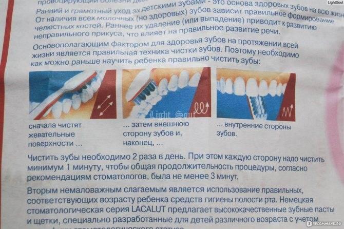 Топ-10 лучших зубных паст для детей - рейтинг 2021