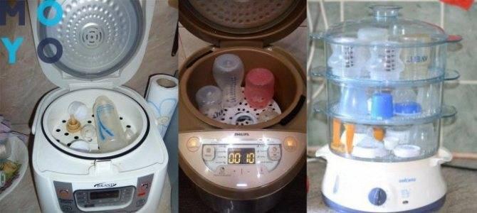Как стерилизовать детские бутылочки в домашних условиях способы