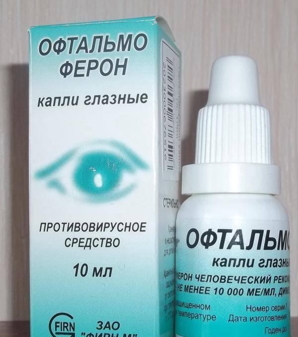 Капли для глаз при грудном вскармливании