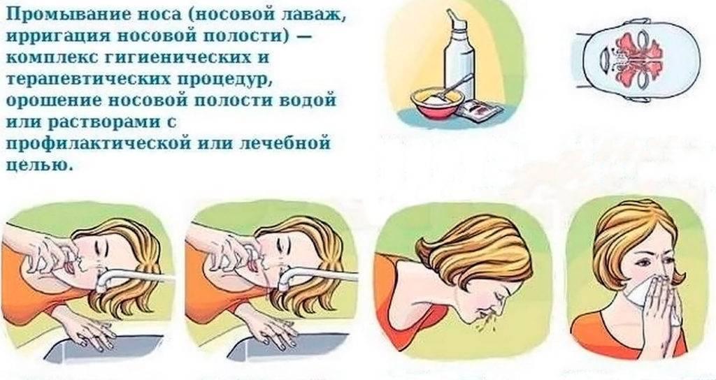 Солевой раствор для промывания носа в домашних условиях, практические советы