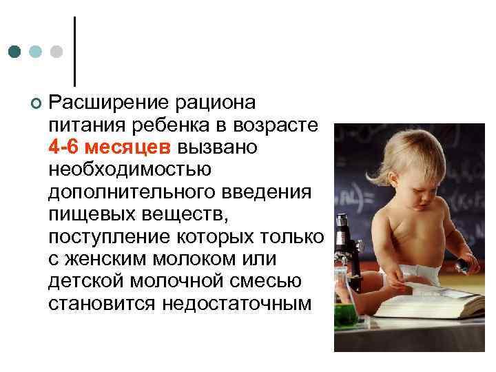 Рациональное питание детей: основные правила и составление грамотного питания для детей