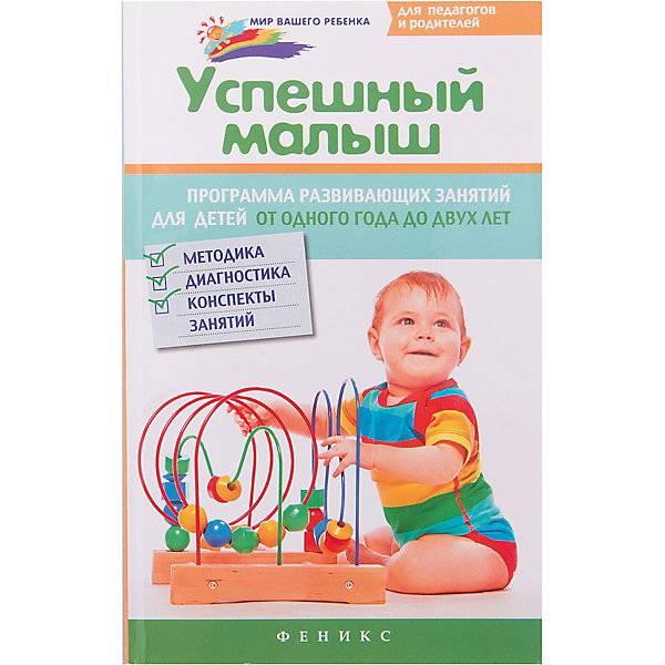 Развивающие занятия для детей 2 лет (дома!)