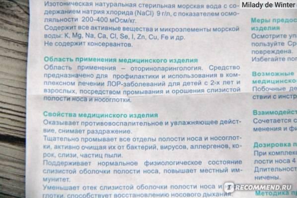 Раствор хлоргексидина для полоскания рта - как применять правильно