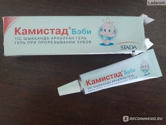 Топ-7 лучших гелей при прорезывании зубов для детей
